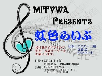MITUWA Live.jpg